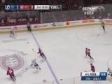 [NHL]常规赛:坦帕湾闪电VS蒙特利尔加拿大人 第二节
