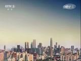 《城市梦想》第八集 快递小哥 00:58:15