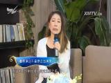 """""""百变女郎""""郎祖筠 玲听两岸 2017.04.08 - 厦门电视台 00:28:24"""