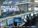 新闻斗阵讲 2017.4.13 - 厦门卫视 00:24:45