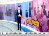 午间新闻广场 2017.4.15 - 厦门电视台 00:20:13