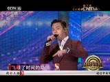 [精彩音乐汇]歌曲《爱你一万年》 演唱:鹿晗 陈伟霆