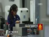 《走遍中国》 20170410 5集系列片《大通道》(1)异军突起