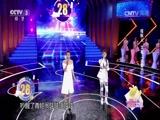 [幸福账单]歌曲《自然交响曲》 演唱:文军 杨雪
