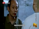 冯小刚的三十年光影岁月 00:49:24