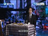 铁榔头之路——郎平 两岸秘密档案 2017.04.18 - 厦门卫视 00:39:41