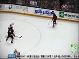 [NHL]北美冰球职业联赛季一周精彩瞬间