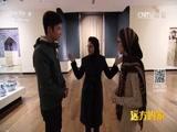 [远方的家]一带一路(147)伊朗 伊朗博物馆里的中国青花瓷