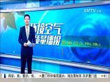特区新闻广场 2017.4.28 - 厦门电视台 00:22:12