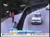 午间新闻广场 2017.4.28 - 厦门电视台 00:20:15