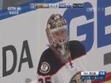 [NHL]季后赛:阿纳海姆小鸭VS埃德蒙顿油人 比赛集锦