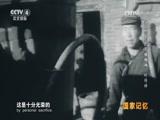 20170502 《永不过时的劳模精神》系
