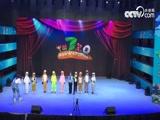 《看我72变》 20170506 贵州海选活动 2