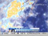 午间新闻广场 2017.5.20 - 厦门电视台 00:21:08