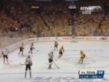 [NHL]沃特森再入空网球 掠夺者锁定胜局