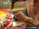 新闻斗阵讲 2017.5.25 - 厦门卫视 00:25:13