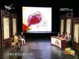 明辨肝癌巧应对 名医大讲堂 2017.05.26 - 厦门电视台 00:25:41