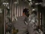 电影大师 希区柯克(下) 00:24:03