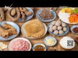 苗准美食 2017.05.26 - 厦门电视台 00:12:35