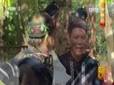 《中国影像方志》 第4集 广西宁明篇 00:39:53