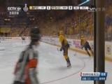 [NHL]总决赛第三场:企鹅VS掠夺者 第三节