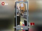 《走近中国消防》 20170605 大火中的禁忌