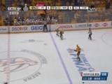 [NHL]总决赛:企鹅VS掠夺者 第二节