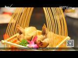 苗准美食 2017.06.06 - 厦门电视台 00:10:49