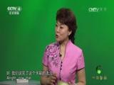洪涛信息:揭开牙齿坚固的秘密 中华医药 2017.06.11 - 中央电视台 00:41:35