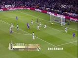 [冠军欧洲]锋芒耀世:2016-17赛季欧冠20大进球