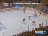 [NHL]总决赛:匹兹堡企鹅VS纳什维尔掠夺者 第一节