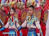[大手牵小手]歌曲《长坂雄风赵子龙》 演唱:湖北省宜昌市金东方小学
