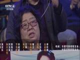 《中华情》 20170618 永远的邓丽君