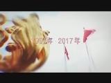 吴克俭:了解国情,促进香港教育国际化 00:14:42