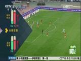 [中超]洪钢:中国足球界对规则的理解存在偏差(晨报)
