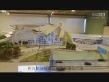 中国速度:48分钟,从香港坐高铁到广州 00:00:27