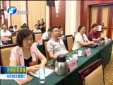《河南新闻联播》 20170620