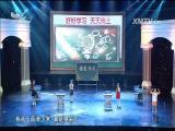 """第22届""""鹭岛花朵""""少儿文艺汇演戏剧曲艺专场决赛(上) 01:16:37"""