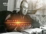 20170622 《毛泽东与斯诺》系列 第二