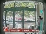 """[视频]【依法治国·""""徐玉玉案""""一审开庭】庭审焦点"""
