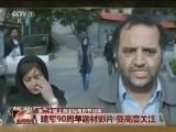 [视频]第二十届上海国际电影节闭幕