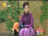 《想跳就跳》蔡明 潘长江
