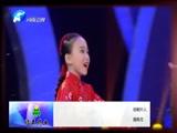 河南梨园春现场直播 20170702 校园练戏生