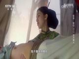 《第10放映室》 20170702 影话·回归(二)东方美人