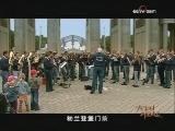 《大国崛起》 第六集 帝国春秋