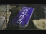 《闽南语听讲大会》第二季 第二期 宣传片 00:00:38