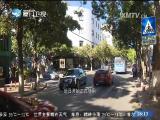 新闻斗阵讲 2017.7.14 - 厦门卫视 00:24:46