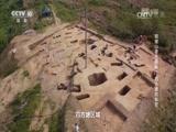 铜绿山考古揭秘(下)四方塘的秘密 00:36:47