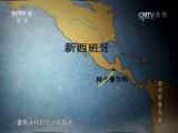 《苏州影像志》第五集 姑苏繁华 00:24:10