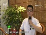 拯救脆弱的心 名医大讲堂 2017.07.14 - 厦门电视台 00:27:58